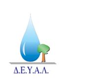 Δημόσια Επιχείρηση Ύδρευσης Λέσβου